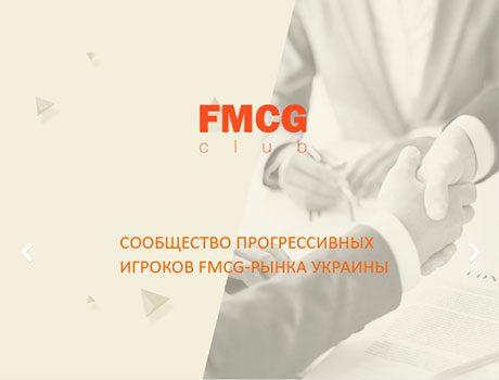 fmcg-prev