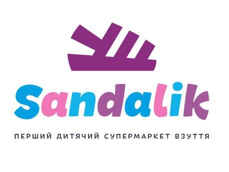 Портфолио web студии сайт Sandalik
