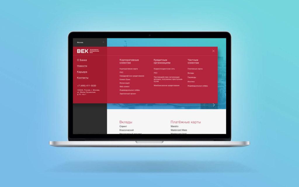 сайт для банков