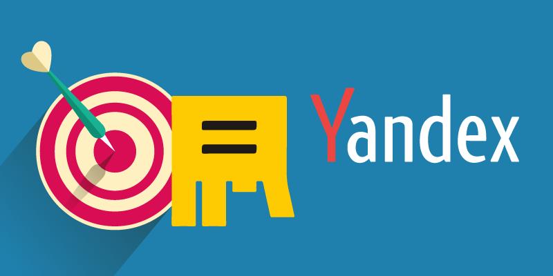 Продвижение в Яндекс Директ - Оптимизация Yandex Direct