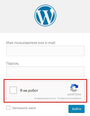 Зачем нужна повышенная безопасность сайта?