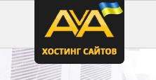 Лучшие хостинги Украины AvaHost