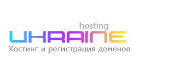 Рейтинг хостинг-провайдеров Ukraine