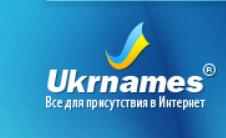 Рейтинг хостинг-провайдеров Ukrnames