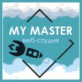 Веб студия в Киеве My-Master