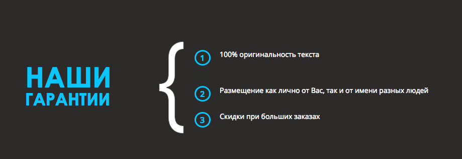 Услуги SERM - написание комментариев и отзывов