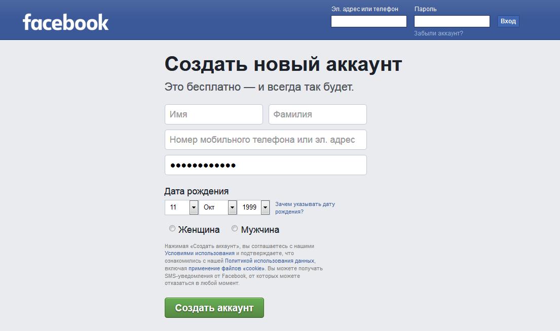 реклама в инстаграм украина