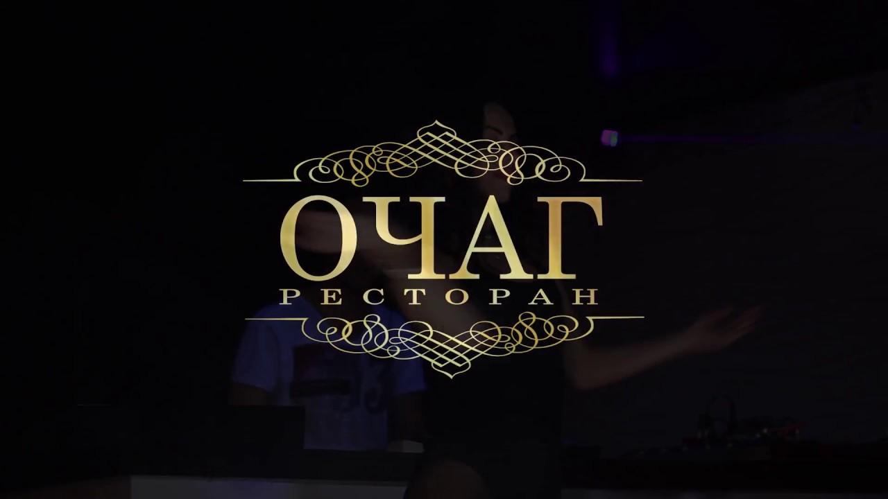 Видео отзыв - Ресторан в Запорожье – Ochagzp