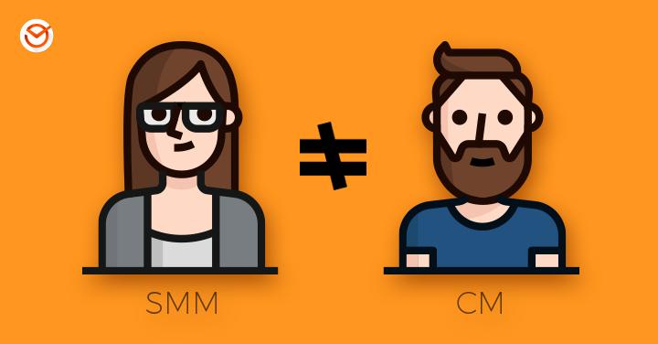 Кто такой СММ менеджер? Его обязанности