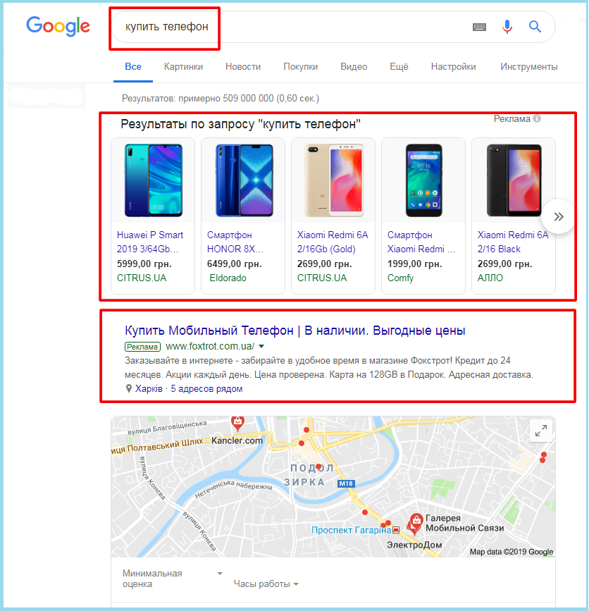 google adwords что это