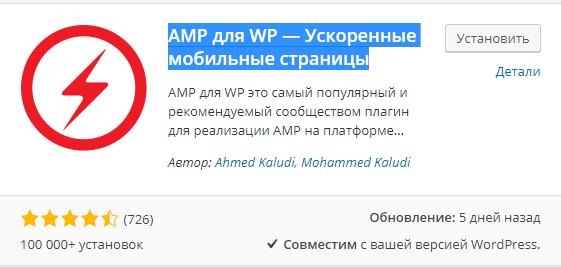 Кроме того, для WP можно применять и другие плагины: