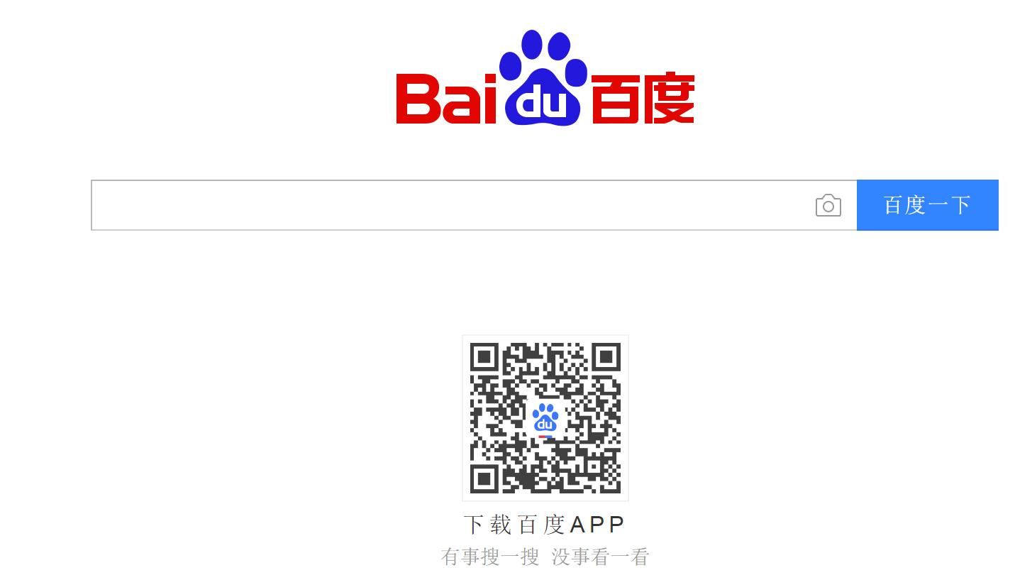 Раскрутка сайта в Baidu (Китай) под ключ