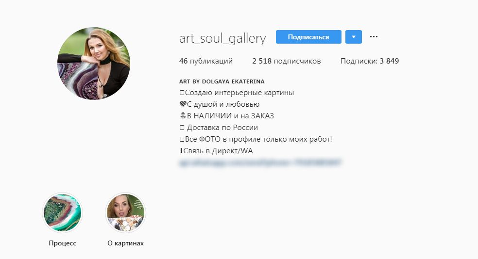 Как нужно раскручивать аккаунт художника в Instagram