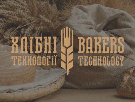 Хлебные технологии